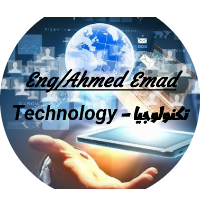 Ahmed Emad