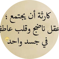 Azza Shehab