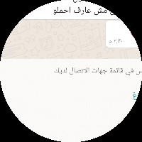 ابراهيم خليفة