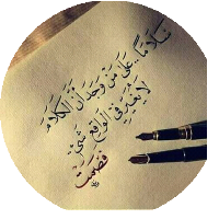زكي احمد