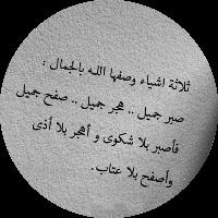 أميمة المغربي