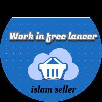 اسلام عادل