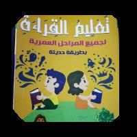khaled badawy