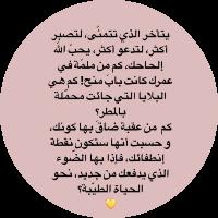 ولاء محمد